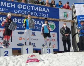 За пета поредна година ски-център Осогово е домакин на Деветото  издание на Олимпийския зимен фестивал