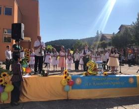 alt С  молебен, за здраве и благословение на всички ученици, учители и работещи в системата на образованието започна  новата учебна 2021/2022 г в Кюстендил