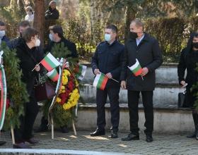 С тържествено издигане на българския трибагреник и празнично слово Кюстендил отбеляза 143 години от Освобождението на България.