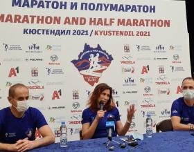 alt Топ атлети участват във второто издание на маратон Кюстендил